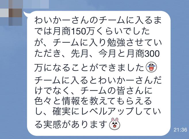 IMG_2332